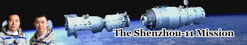 The Shenzhou-11 Mission
