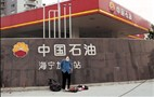 PetroChina Q1 earnings plunge 82%