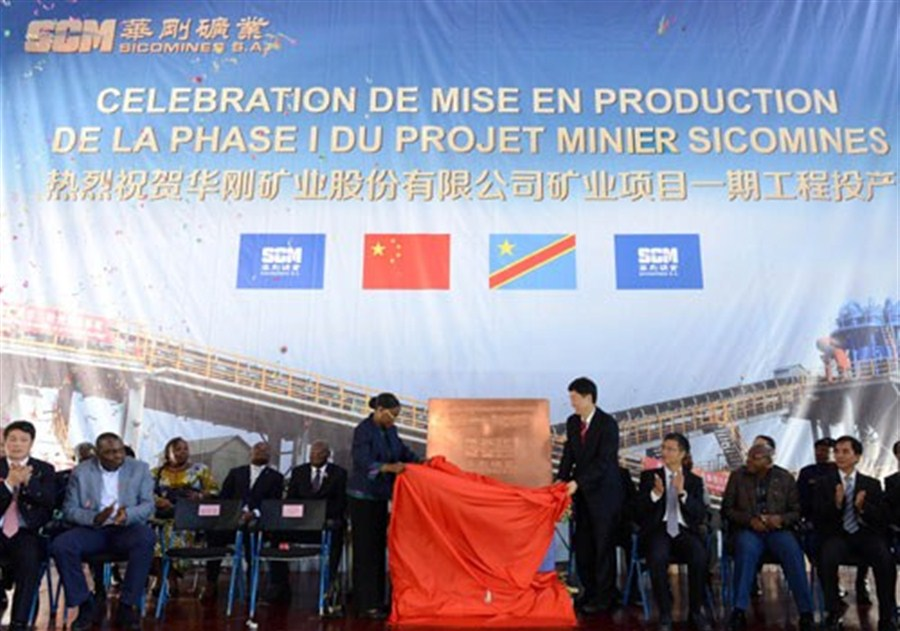 Chinese mining project takes shape