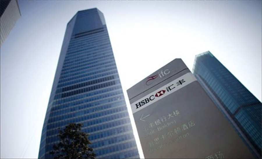 HSBC tightens home loans policy