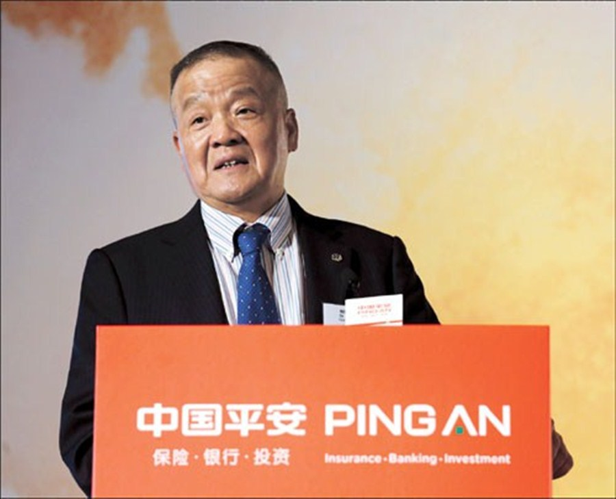 Ping An profit up 38% on life insurance, investment returns