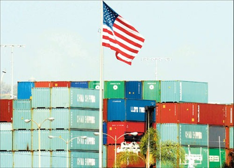 US trade deficit widens 2.6%