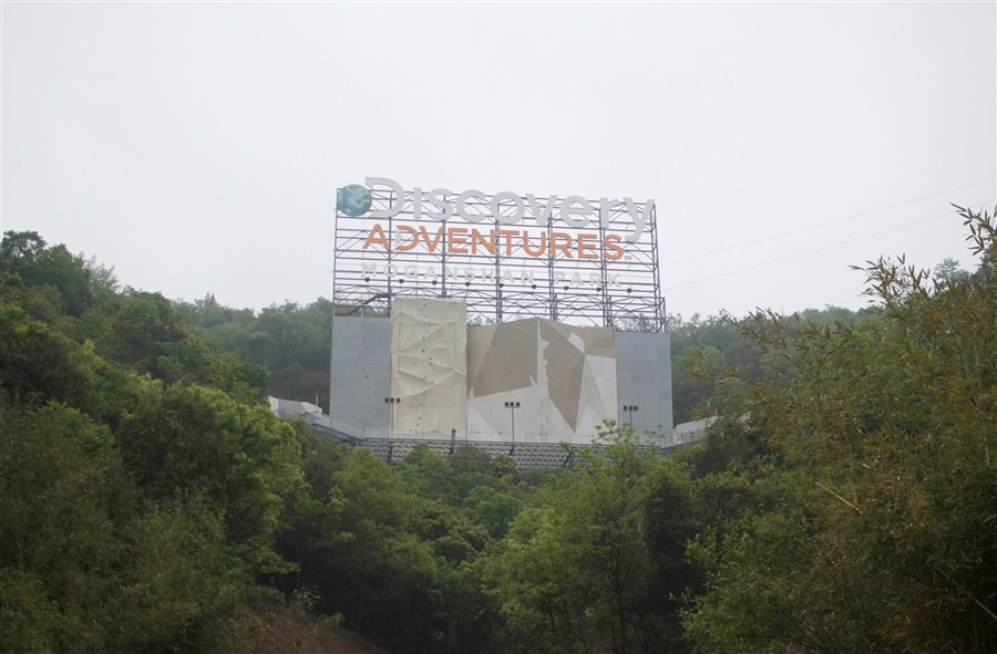 A new 'adventure' in Moganshan