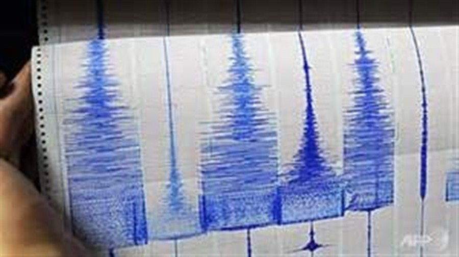 Weather agency apologizes after fax triggers quake alert