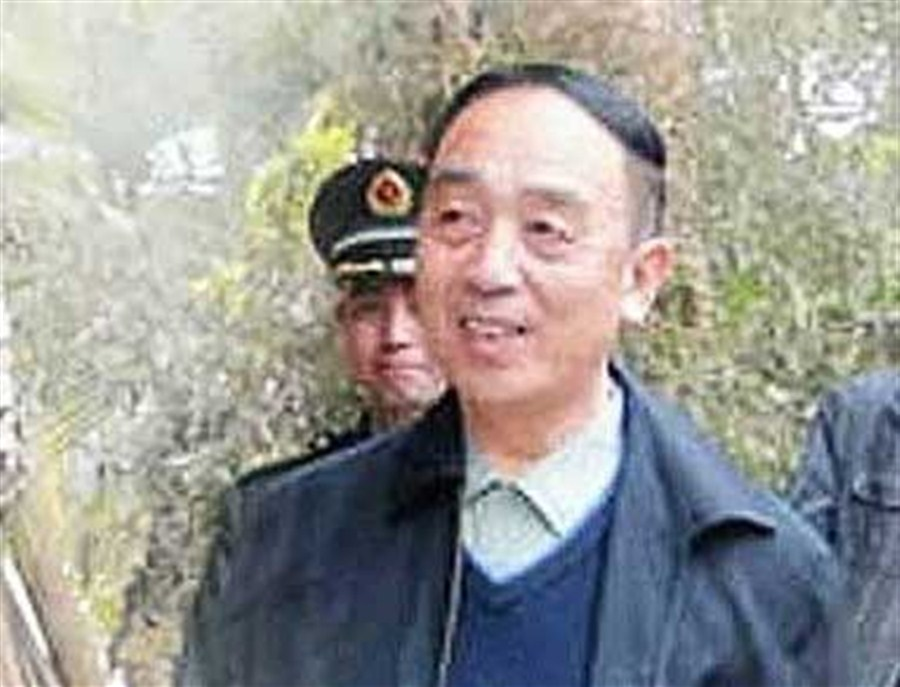 Retired general caught up in anti-corruption campaign