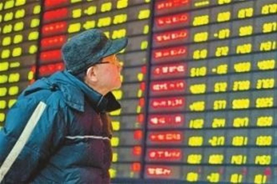 Brokerages, property firms dent shares
