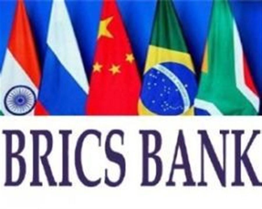 BRICS bank to promote economic cooperation