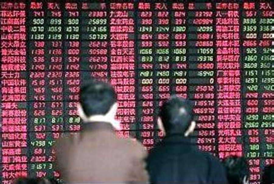 Shares break losing streak to close higher