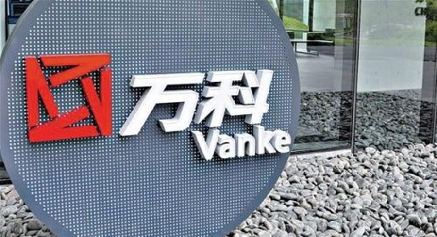 Vanke's sales up 14.44% in July