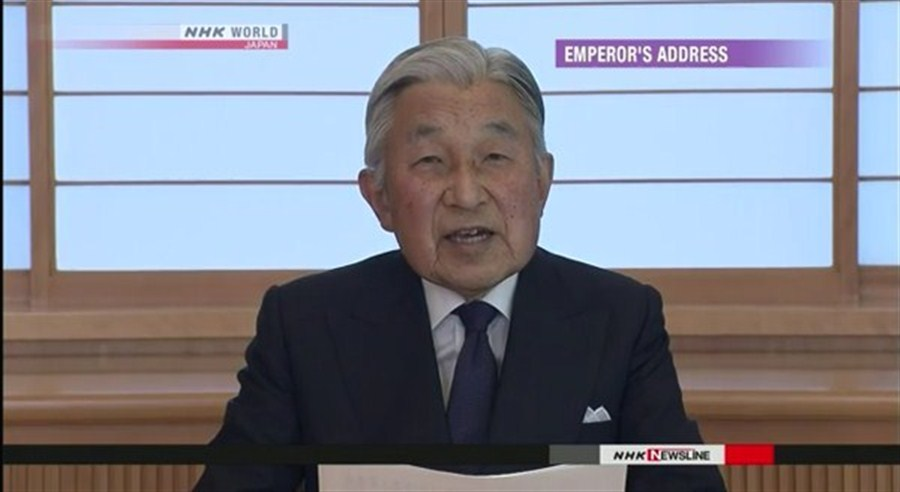 Japan's aging emperor 'hints at abdication'