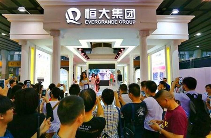 Evergrande raises 2016 sales goal