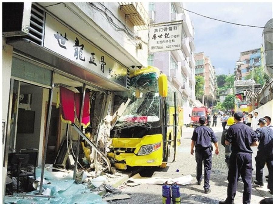 Macau crash claim is 'complicated'