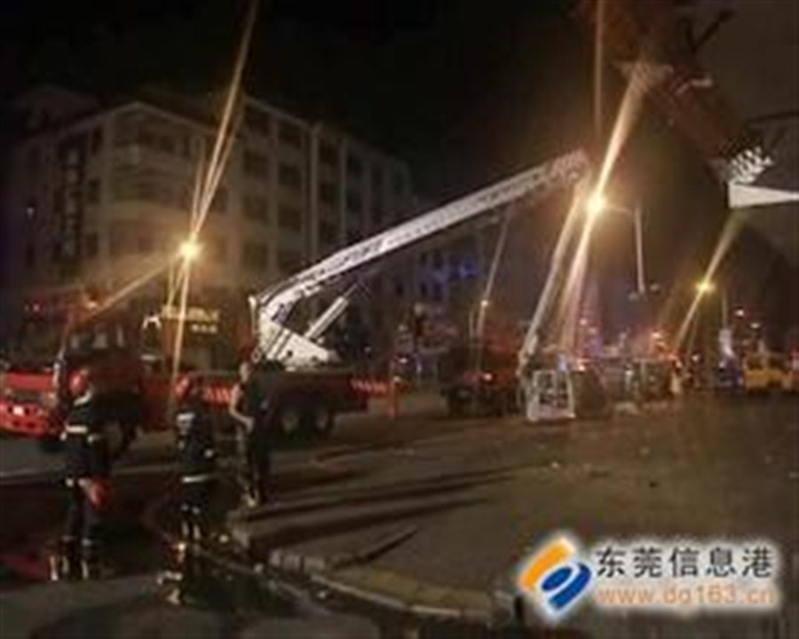 House fire kills 7 in south China