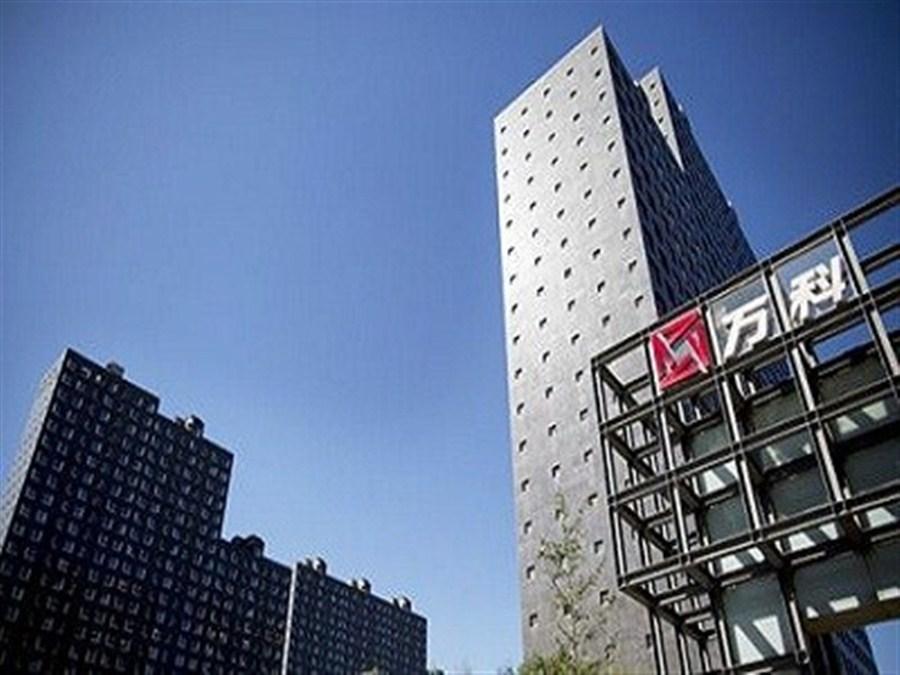 China Vanke records strong profits