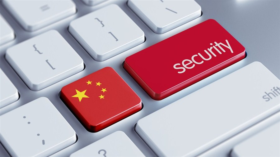 China issues regulation to tighten cyber security