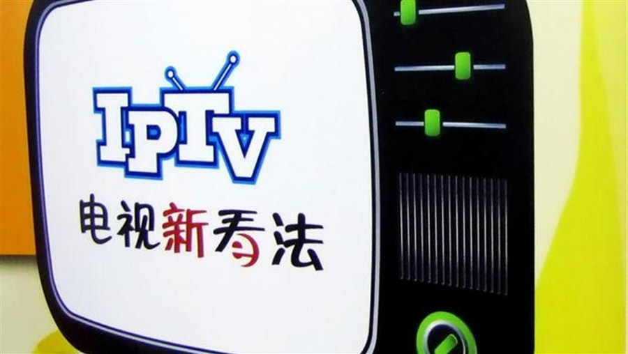 Shanghai to keep No. 1 spot in IPTV