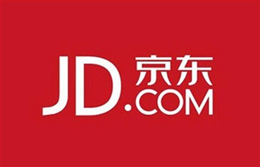 JD.com eyes the growing enterprise market
