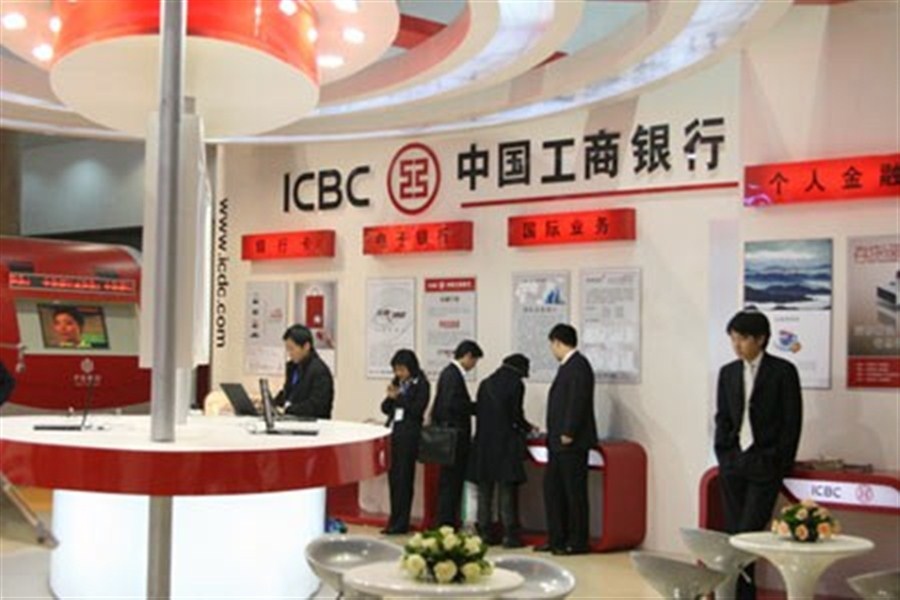 ICBC fined for not doing 'rigid audit'