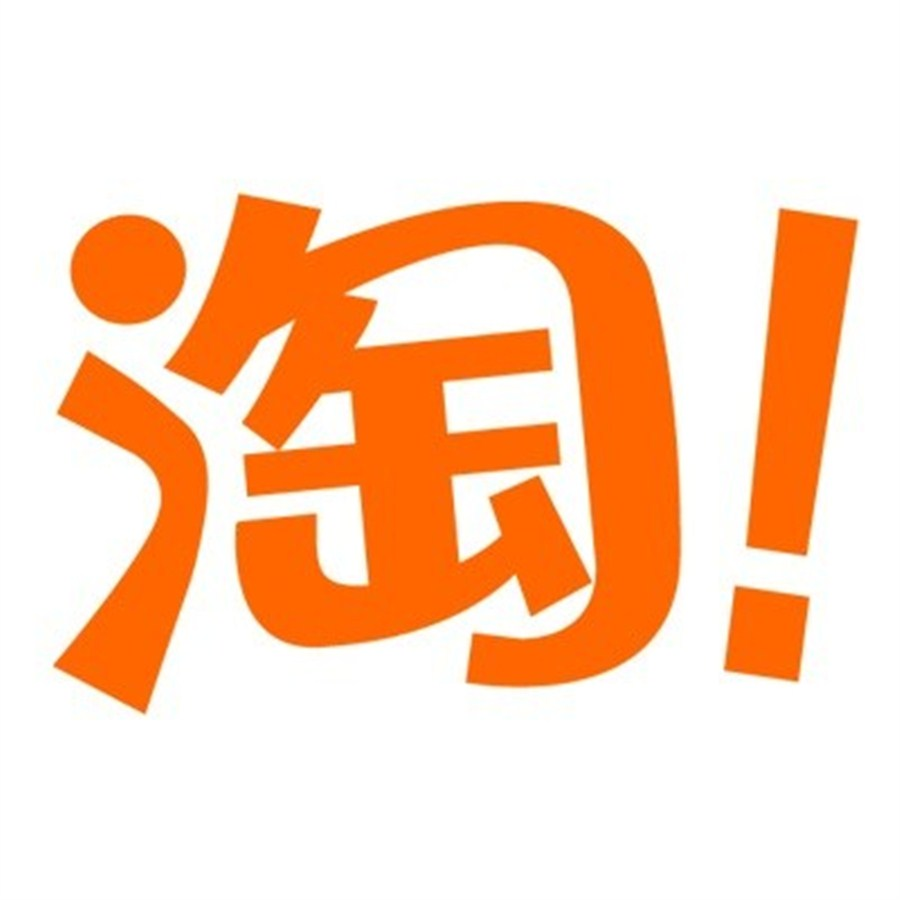 Taobao edges Tencent as most valuable brand