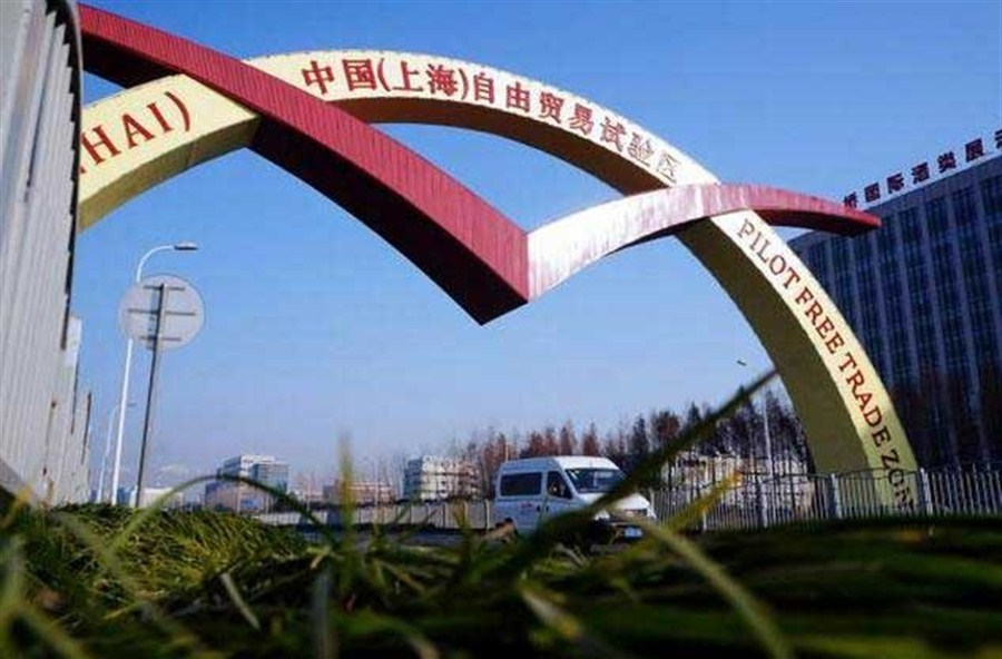FTZ firms told to get addresses right