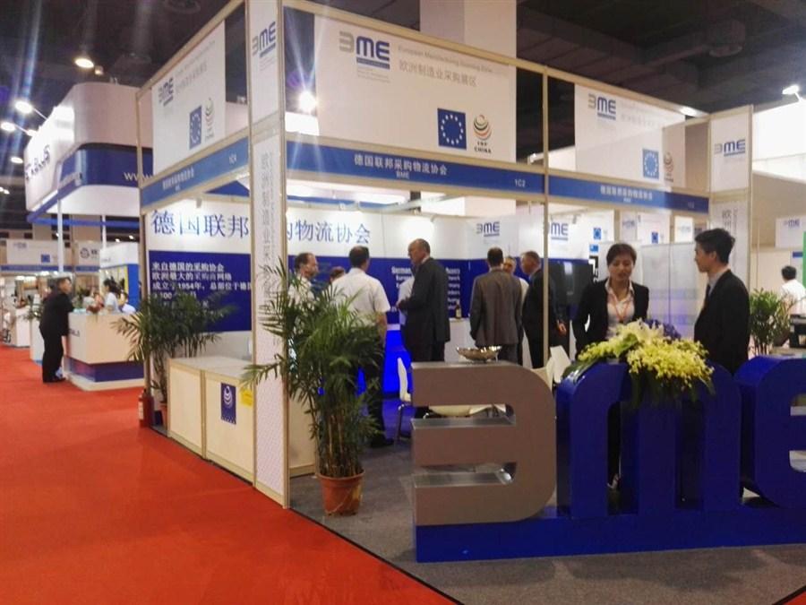 International sourcing fair opens in Shanghai