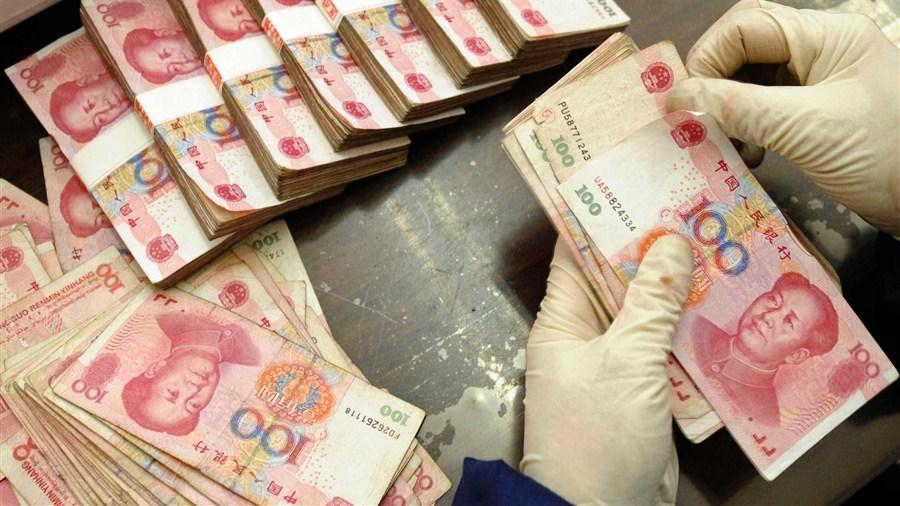 Yuan joins elite club of reserve currencies