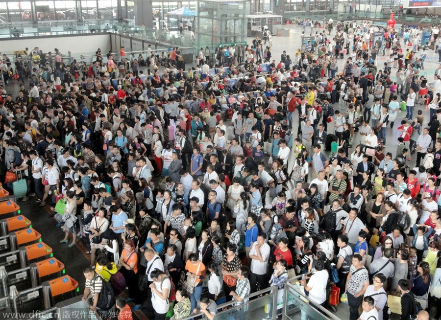 Train journeys hit record high during National Day holiday