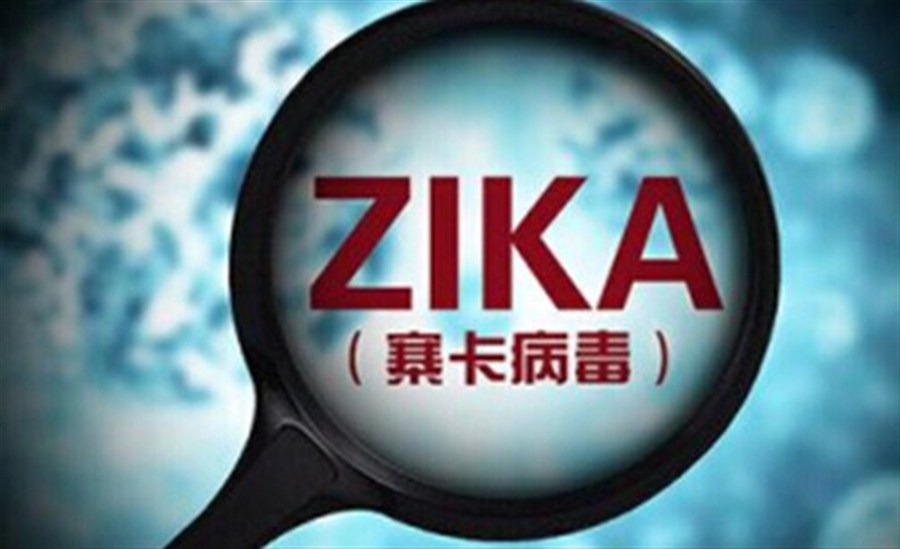 Taiwan sees 10th imported Zika case