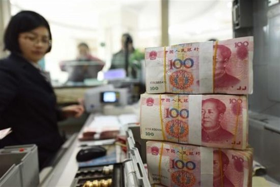 Yuan to stay stable versus other currencies