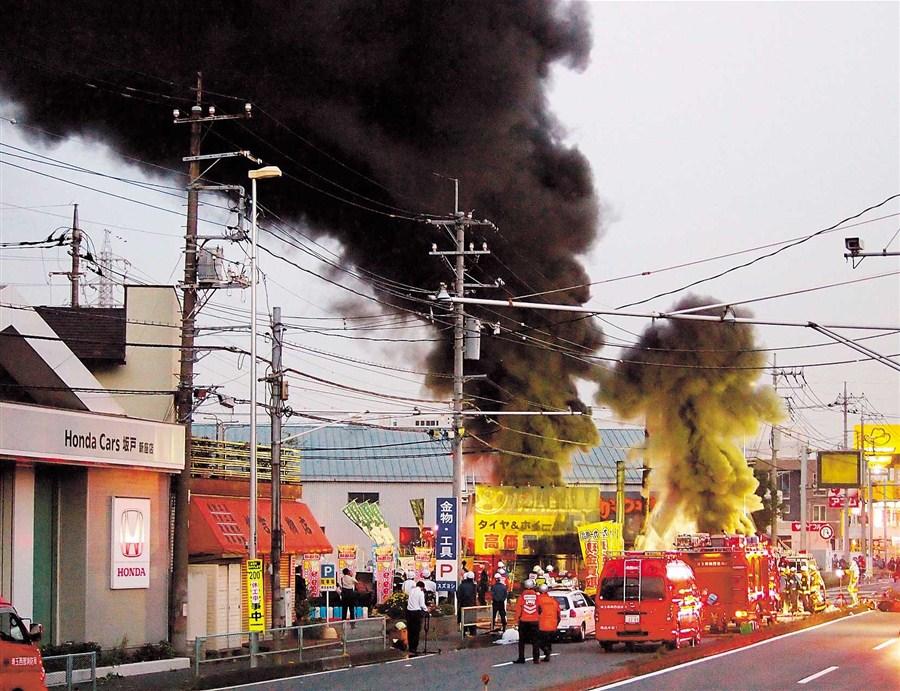 Tokyo suffers extensive power blackout