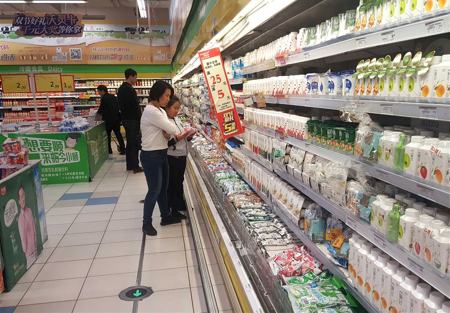 China's inflation rises more robustly