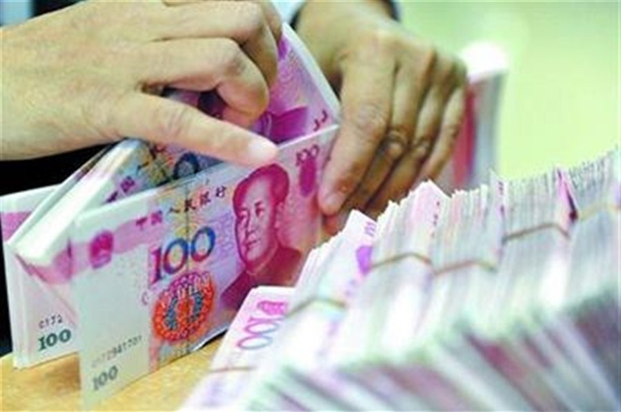 New yuan lending surges on mortgages