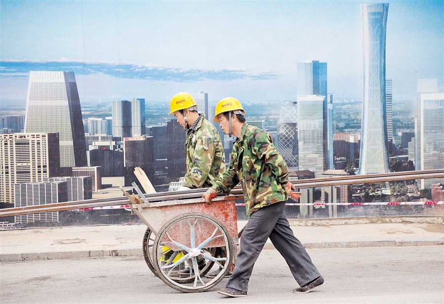 China's GDP expands 6.7% in Q3