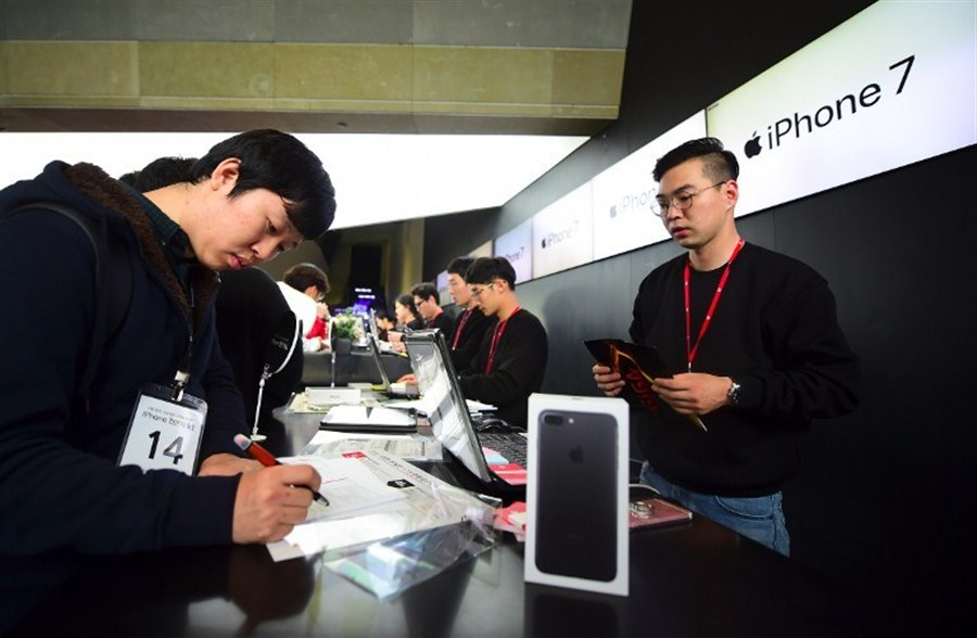 iPhone7 hits Korean stores in Note 7's absence