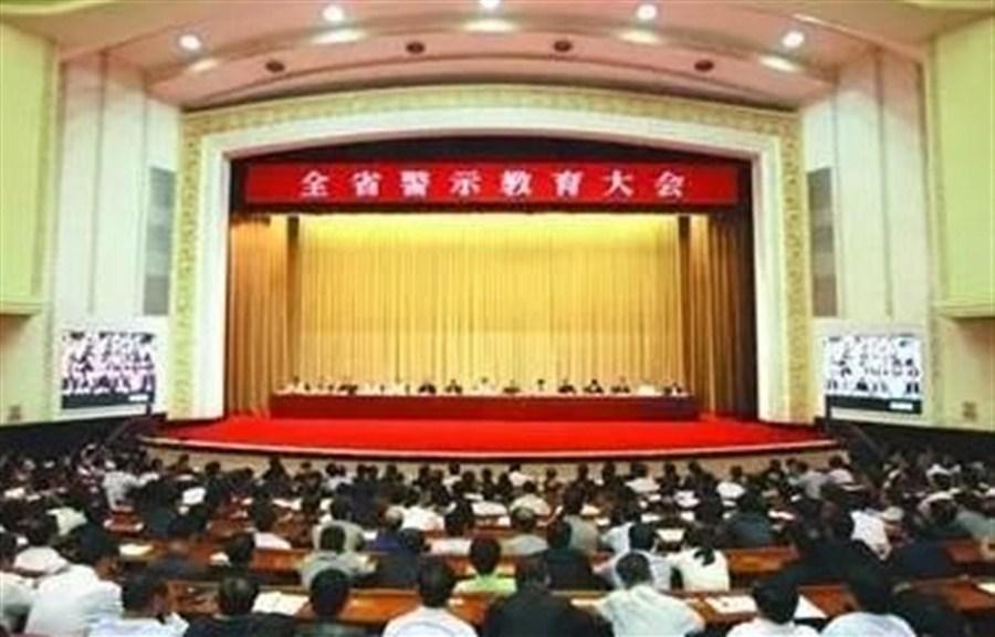 Liaoning elects 447 new legislators