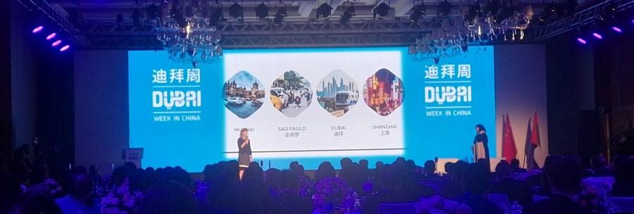 Dubai Week in China opens in Shanghai