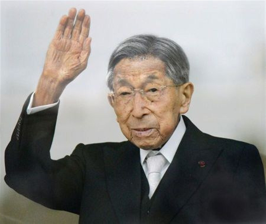 Akihito's uncle dies, Japan's royal family shrinking