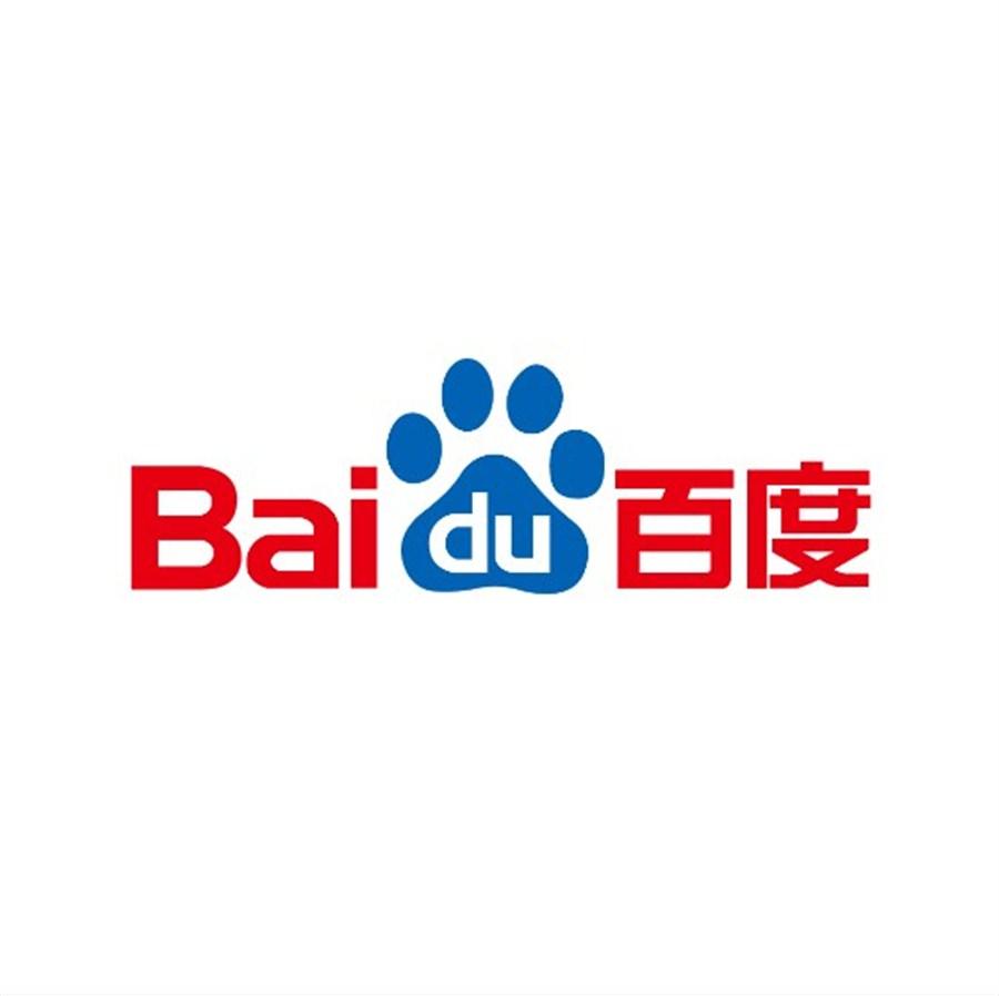 Baidu reports steady Q3 profit, mobile user growth