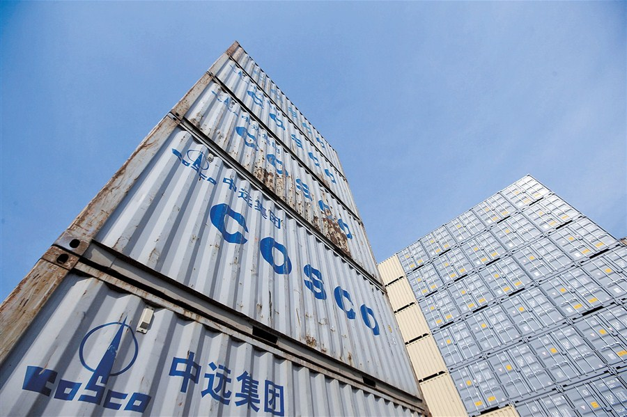 COSCO forecasts loss for year