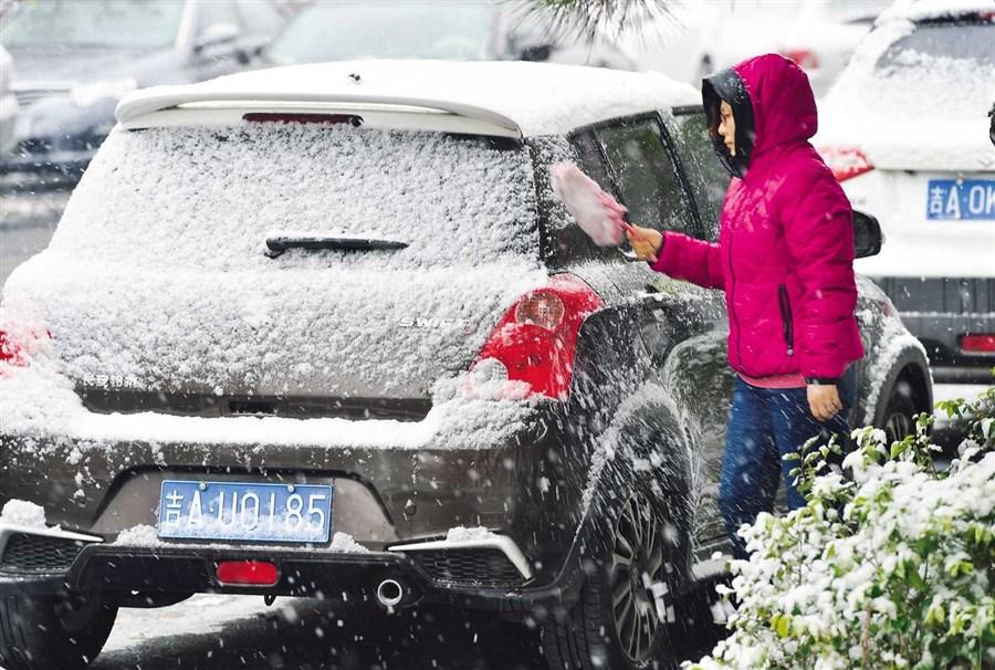 North China braced for big freeze
