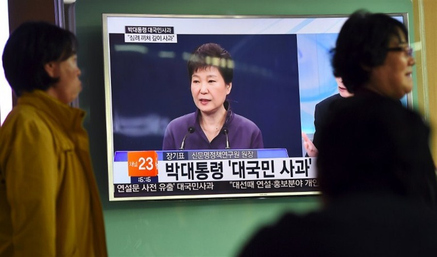 S.Korean president reshuffles cabinet amid controversial scandal