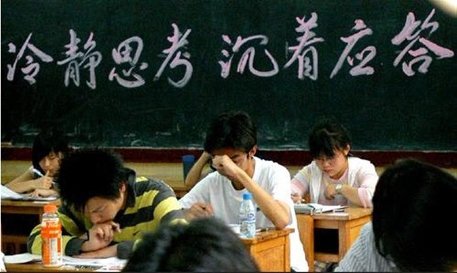 6 Chinese teachers jailed for gaokao cheating