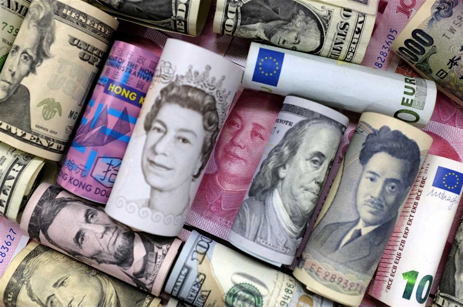 Forex reserves fall for 4th month