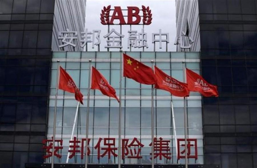Anbang seeks Japanese assets
