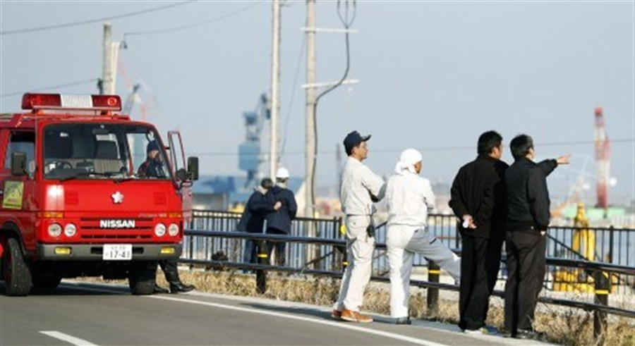 Earthquake hits off Fukushima coast