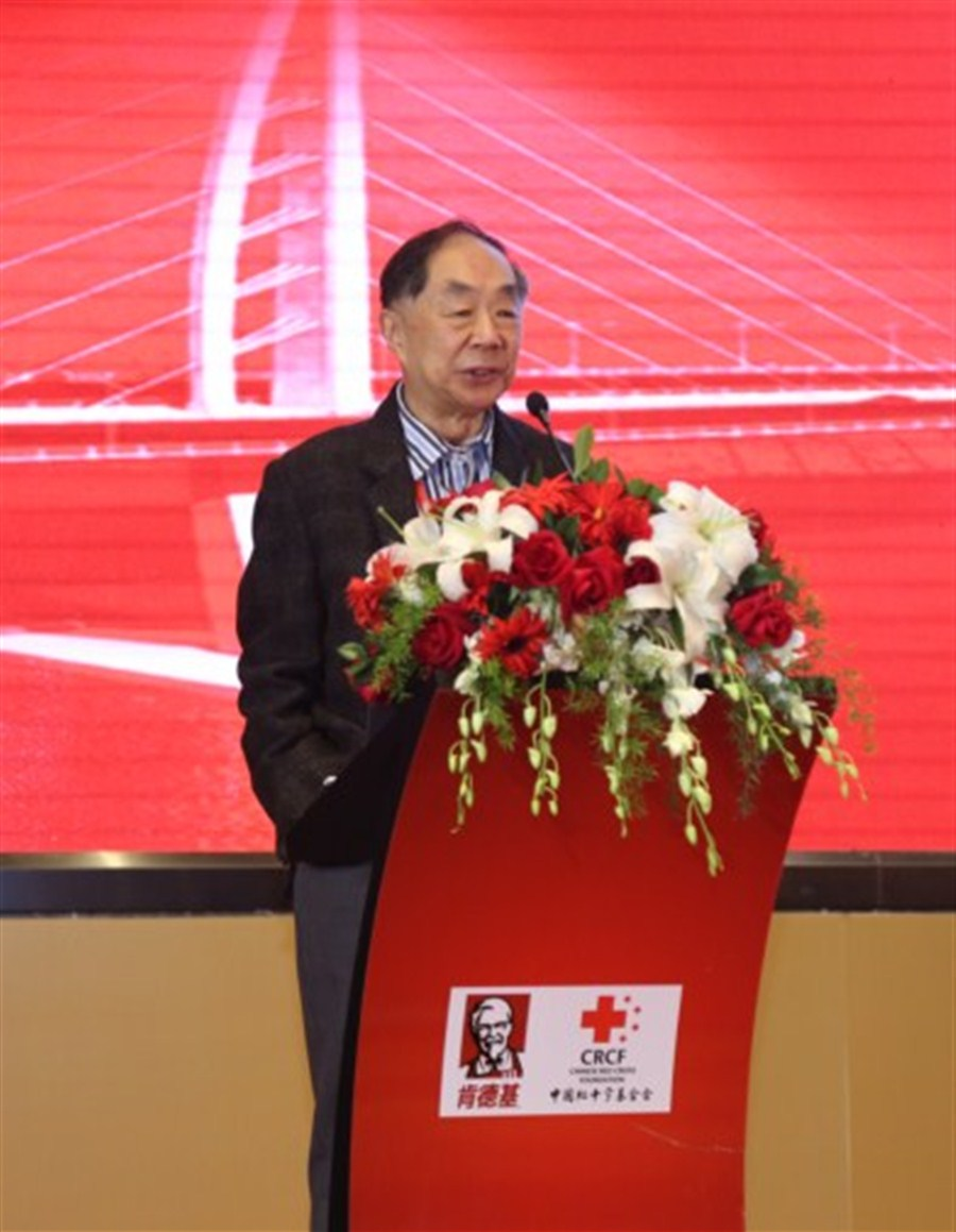 Yum China KFC Health Foundation hosts annual conference, supports research and educational programs to contribute to Healthy China 2030