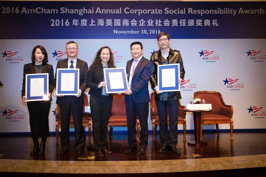 Corporate social responsibility more recognized in China