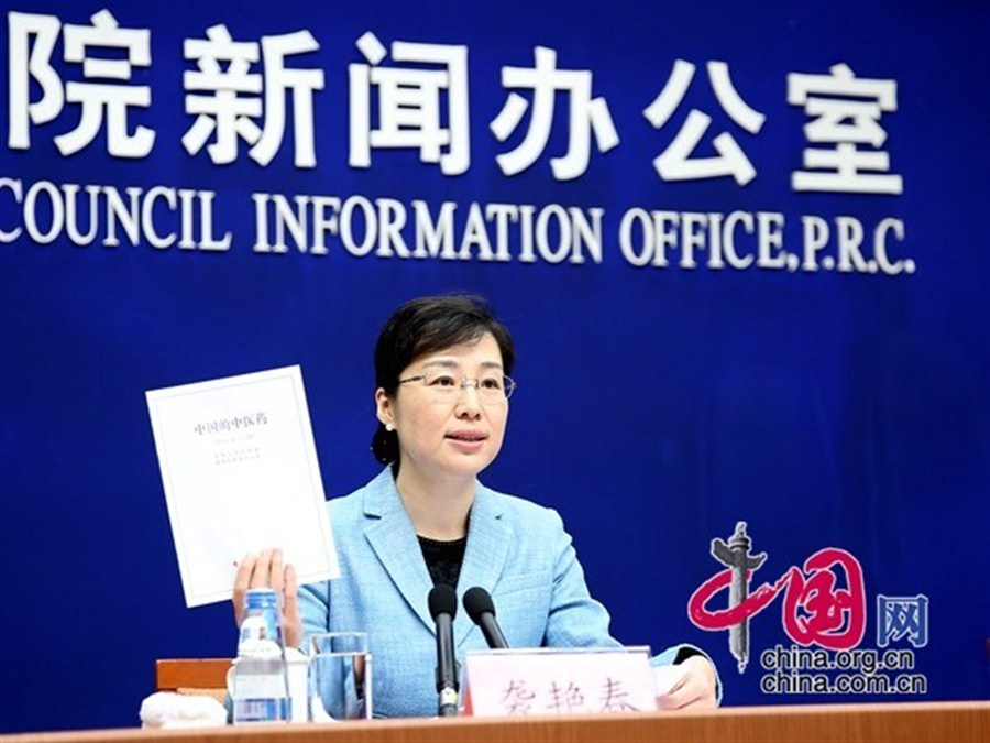 China issues first white paper on traditional Chinese medicine