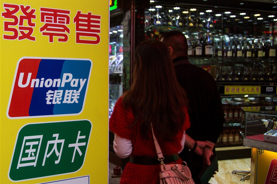 Macau says no curb on cash amount withdrawal