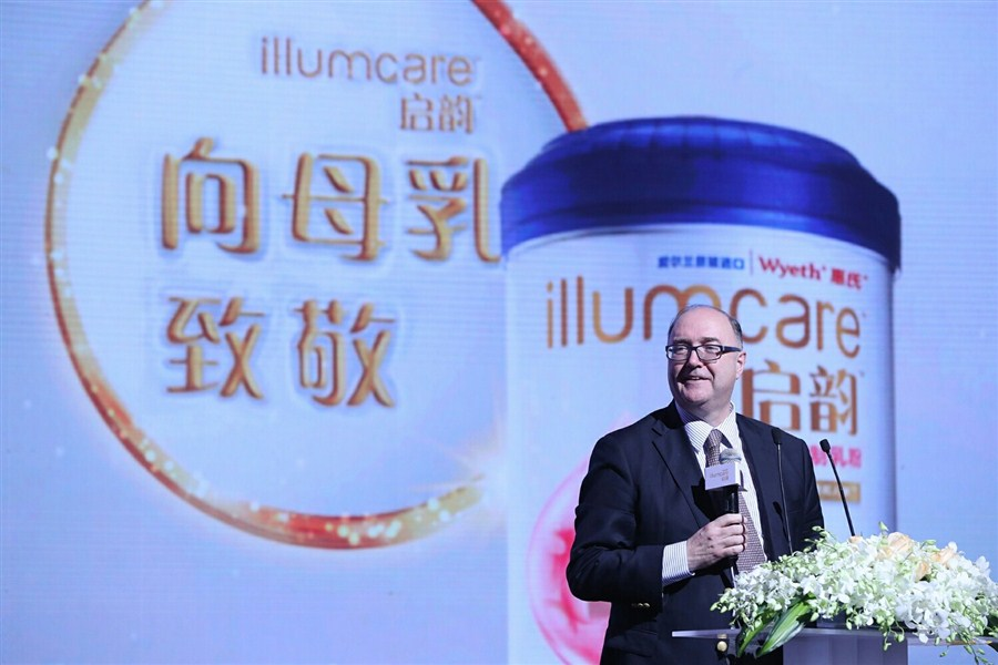 Premium milk powder for pregnant women and new mothers